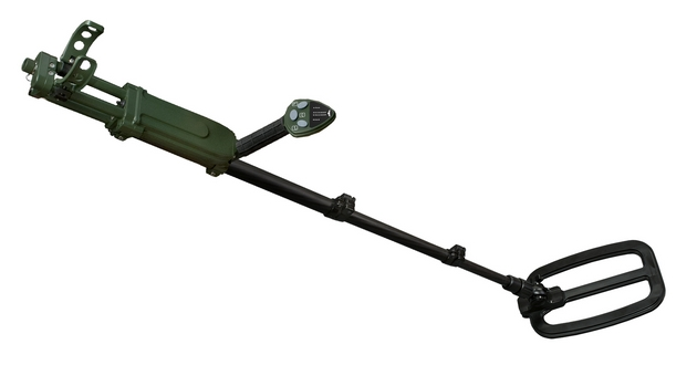 Selective Inductive Metal Detector NR-MD