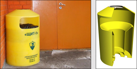 Blast-proof Refuse Bin SHIELD-1